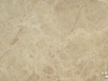 sahara-beige-2cm-sample